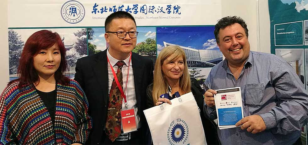 Participación En La Primera Feria De Educación Superior China